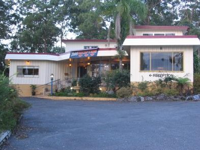 Kempsey Powerhouse Motel - Townsville Tourism