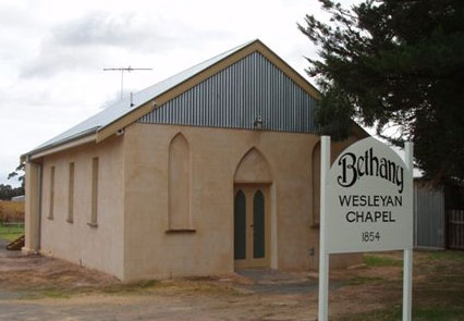 Old Bethany Chapel Bed and Breakfast McLaren Vale