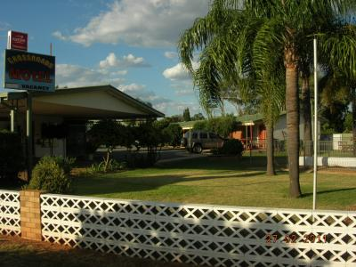 Cross Roads Motel - Townsville Tourism