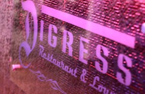 Digress Restaurant and Lounge - Townsville Tourism