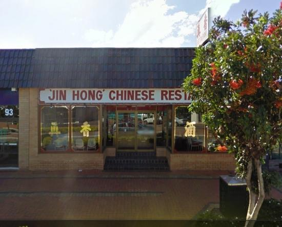Jin Hong Restaurant - Townsville Tourism